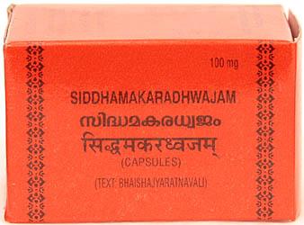 Siddhamakaradhwajam (Capsules)
