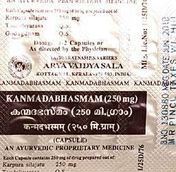 Kanmadabhasmam (Capsule)