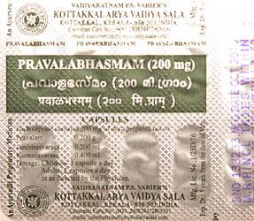 Pravalabhasmam (10 Capsules)
