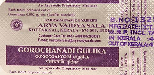 Gorochanadi Gulika (Tablet)