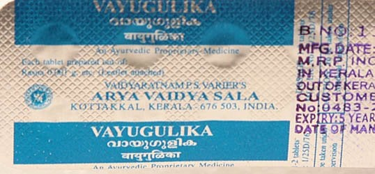 Vayugulika (Tablets)