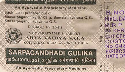 Sarpagandhadi Gulika (Tablets)
