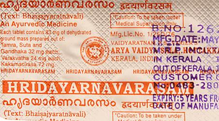 Hridayarnavarasam (Tablets)
