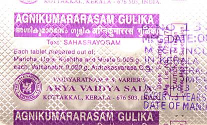 Agnikumararasam Gulika (Tablets)