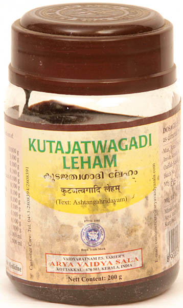 Kutajatwagadi Leham (Text: Ashtangahridayam)
