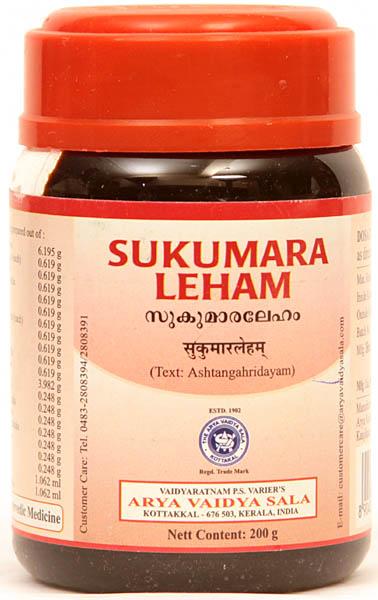 Sukumara Leham (Text: Ashtangahridayam)