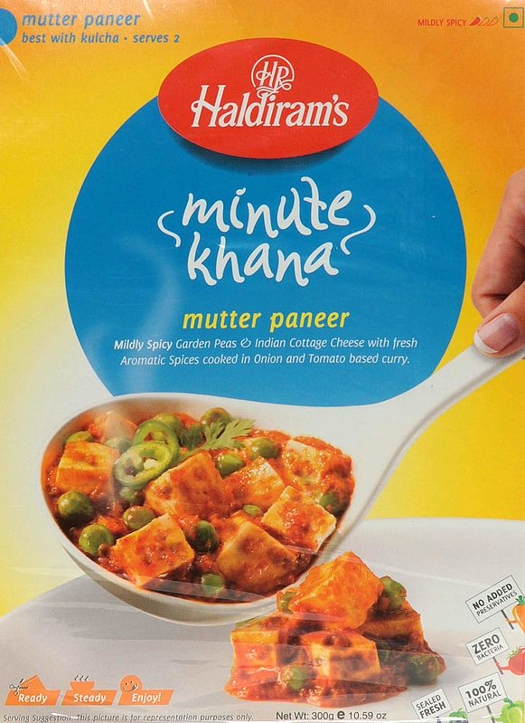 Haldiram's 5 Minute Food - Mutter Paneer