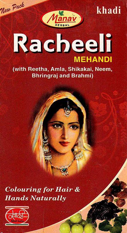 Racheeli Mehandi (with Reetha, Amla, Shikakai, Neem, Bhringraj and Brahmi)
