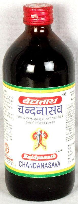 Chandanasava