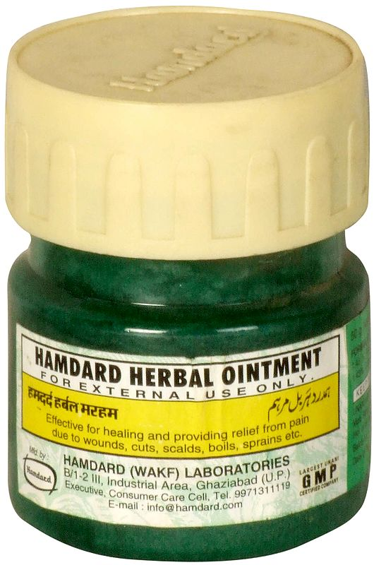 Hamdard Herbal Ointment (For External Use Only)