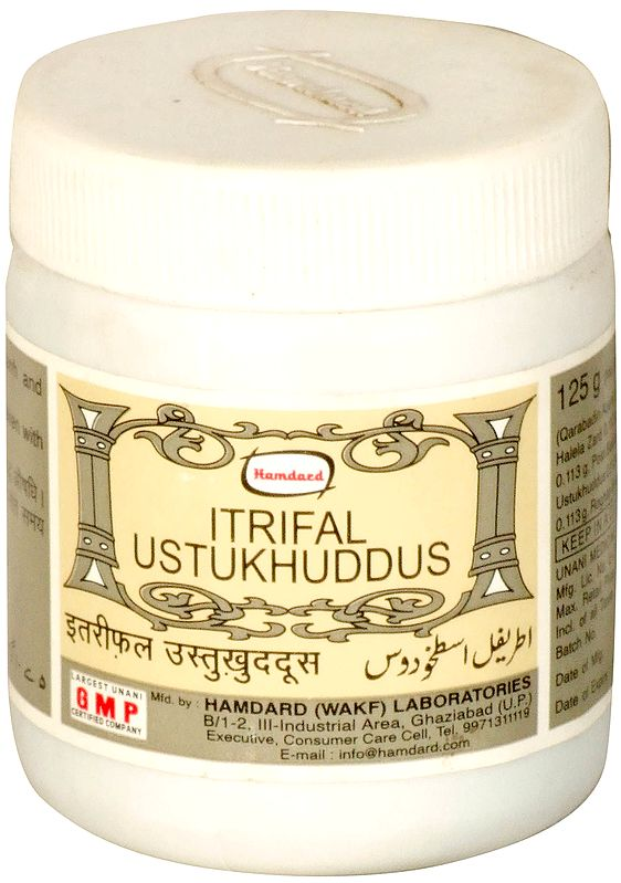 Itrifal Ustukhuddus