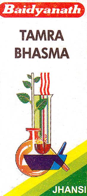 Tamra Bhasma