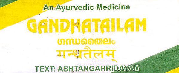 Gandhatailam (Oil)