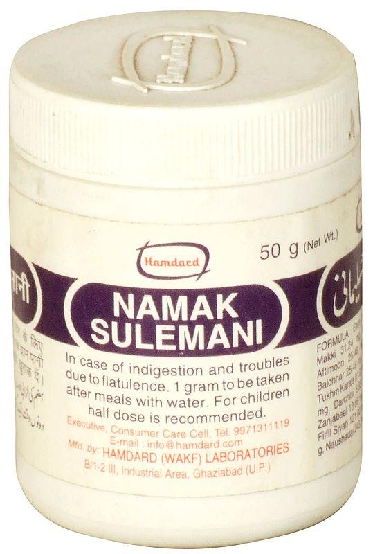 Namak Sulemani