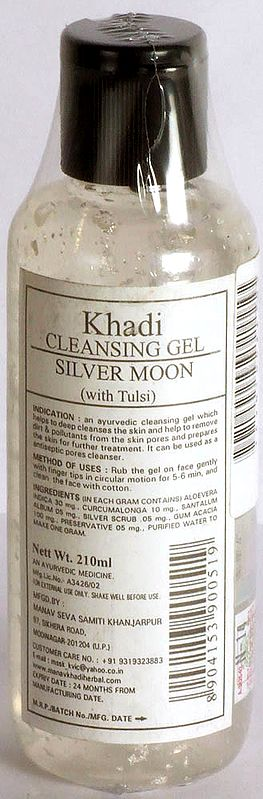 Khadi Cleansing Gel Silver Moon (With Tulsi)
