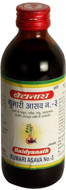 Kumari Asava No.3