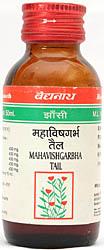 Mahavishgarbha Tail (Oil)