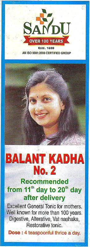 Balant Kadha No. 2: Recommended From 11th Day To 20th Day After Delivery