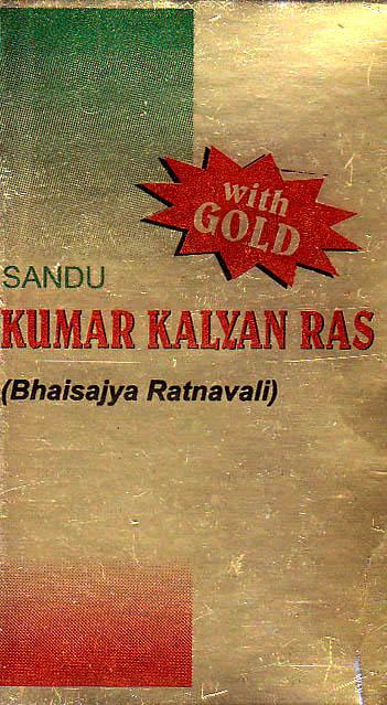 Kumar Kalyan Ras (Bhaisajya Ratnavali)