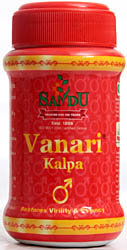 Vanari Kalpa