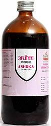 Ashoka Compound