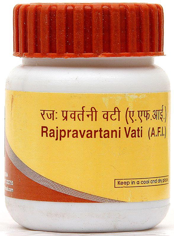Rajpravartani Vati (A.F.I.)