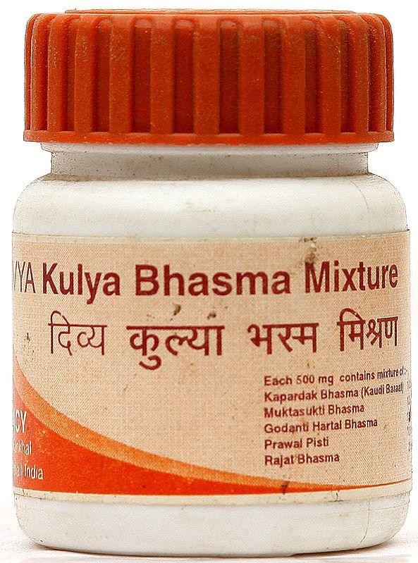 Divya Kulya Bhasma Mixture