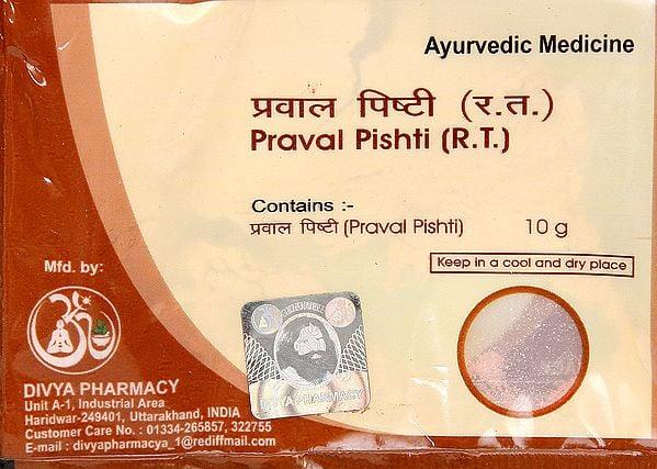 Praval Pishti (R.T.)