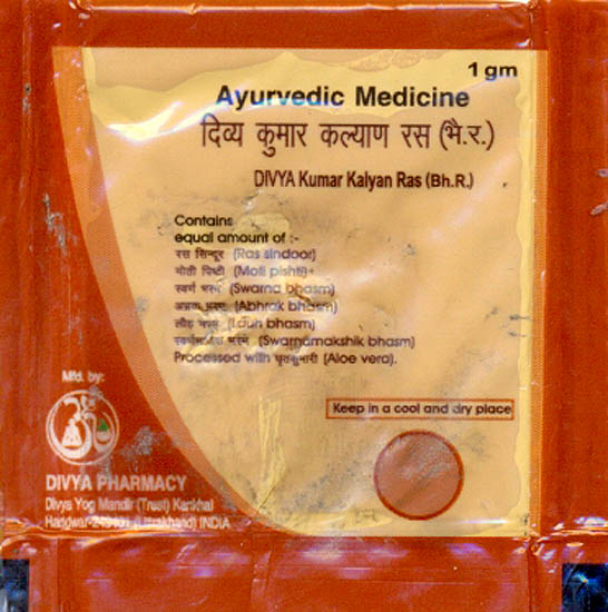 Divya Kumar Kalyan Ras (Bh.R.)