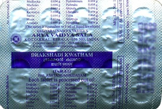 Drakshadi Kwatham