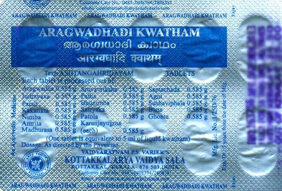 Aragwadhadi Kwatham