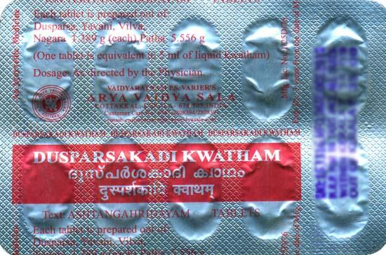 Dusparsakadi Kwatham