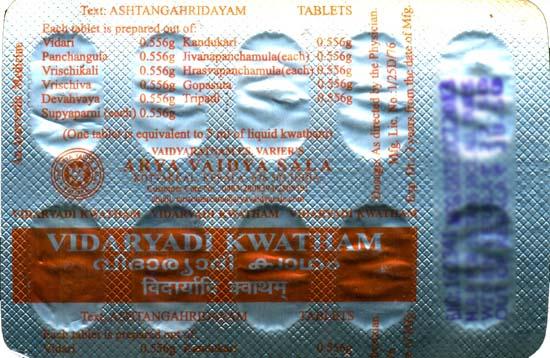 Vidaryadi Kwatham