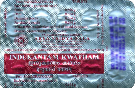 Indukantam Kwatham