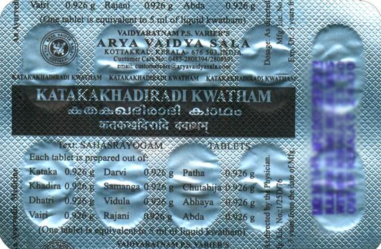 Katakakhadiradi Kwatham