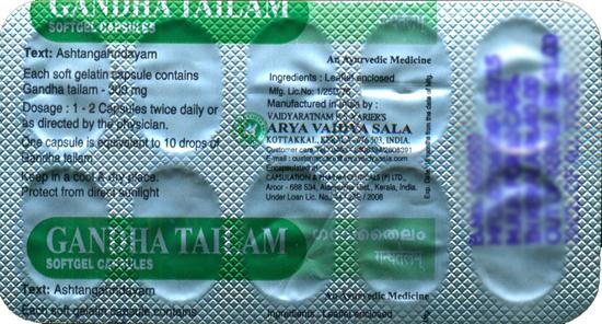 Gandha Tailam (Softgel Capsules)(100 Capsules)