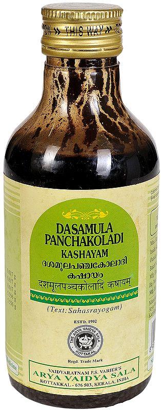 Dasamula Panchakoladi Kashayam