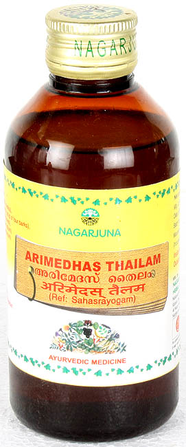 Arimedhas Thailam (Ref: Sahasrayogam)