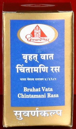 Bruhat Vata Chintamani Rasa  Bharat Bhaishajya Ratnakar 4/6985 (Thirty Tablets) (Suvarna Kalpa)