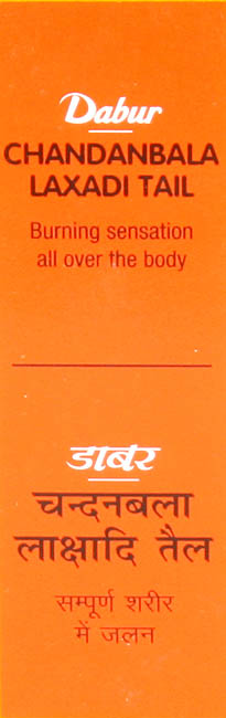 Chandanbala Laxadi Tail (Burning Sensation All Over the Body)