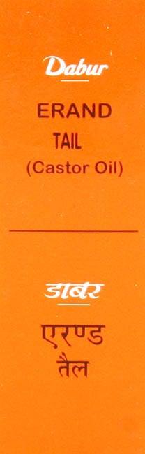 Erand Tail (Castor Oil)