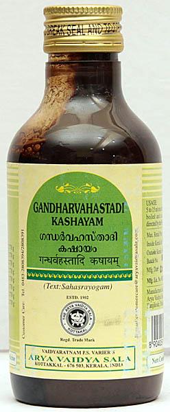 Gandharvahastadi Kashayam