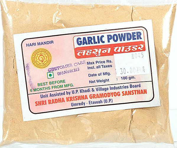Hari Mandir Garlic Powder