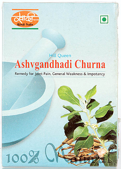 Hill Queen Ashvgandhadi Churna (Remedy for Joint Pain, General Weakness & Impotancy)
