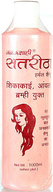 Janakshahi Satritha Herbal Shampoo (With Shikakai, Amla & Brahmi)