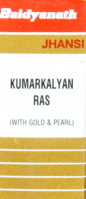 Kumarkalyan Ras (With Gold & Pearl)