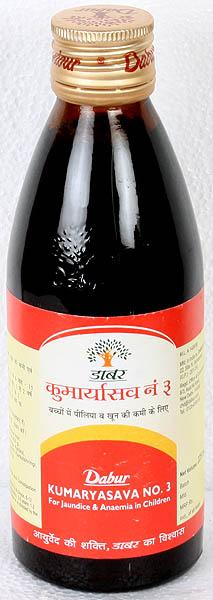 Kumaryasava No. 3 - For Jaundice & Anaemia in Children