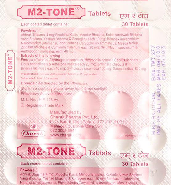 M2 - Tone Tablets