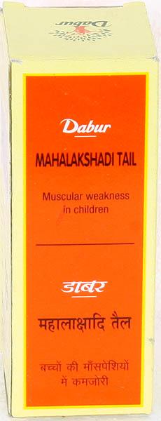 Mahalakshadi Tail (Oil for Muscular Weakness in Children)