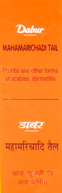 Mahamarichadi Tail (Pruritis and Other forms of Scabies, Dermatitis)